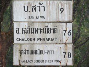 Oun I Mang Bo Kluea Thailand by Birgit Strauch Shiatsu Bewusstseinscoaching