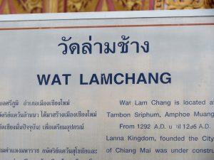 Wat Lamchang Chiang Mai by Birgit Strauch Thaimassage & Bewusstseinscoaching