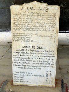 Glocke Mingun Irrawaddy Myanmar by Birgit Strauch Shiatsu & Bewusstseinscoaching