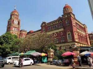 Oberster Gerichtshof Yangon by Birgit Strauch Bewusstseinscoaching & Shiatsu