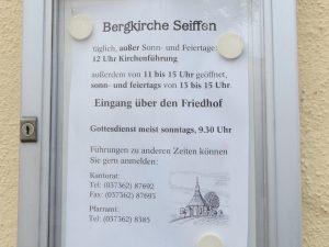 Bergkirche in Seiffen by Birgit Strauch